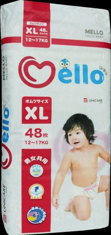 Памперсы японские отличного качества
