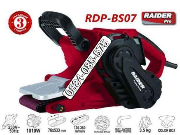 Шлайф лентов 1010w Raider RDP-BS07 - 3 години гаранция