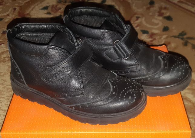 Ботинки Tiflani 7000