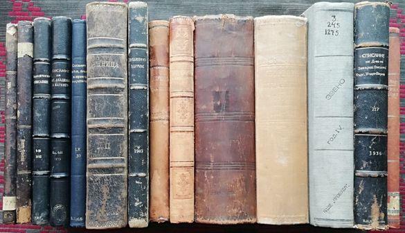 Антикварни книги за колекционери -Периодика, Религия -намалени