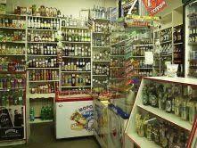 Сдам магазин продуктовый Срочно!