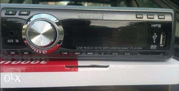 ПРОМО ЦЕНА !! Музика за кола Мп3 u3000 - Mp3, USB, радио, USB и SD