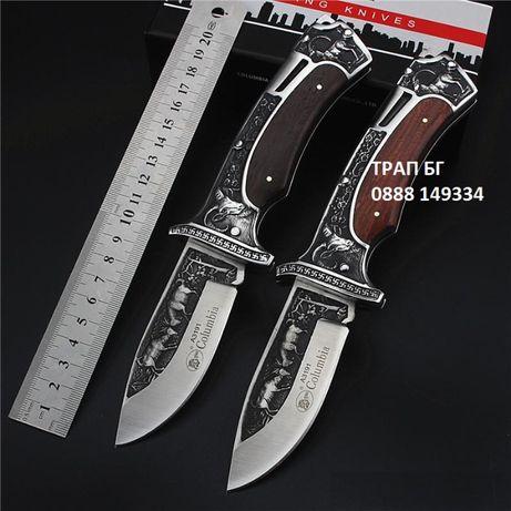 Сгъваем джобен нож Columbia ловен 3м. sgavaem noj джобно ножче сгаваем
