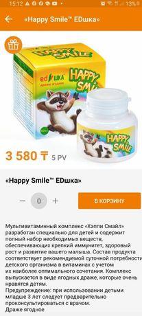 Балаларға арналған витамин Happy Smile
