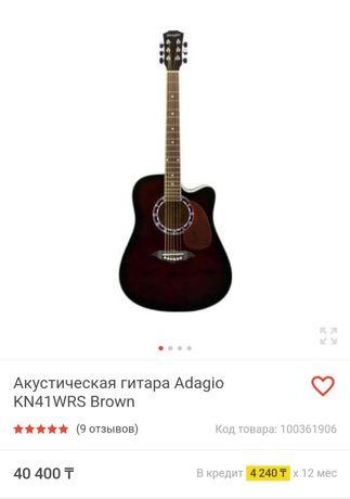 Гитара акустическая Аdagio KN41WRS