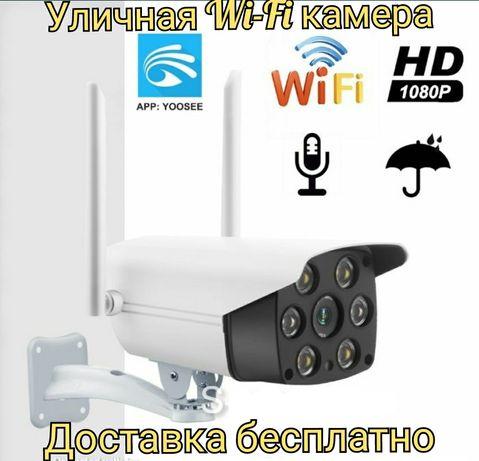Уличная Wi-Fi видеокамера вай-фай онлайн камера видеонаблюдения HD