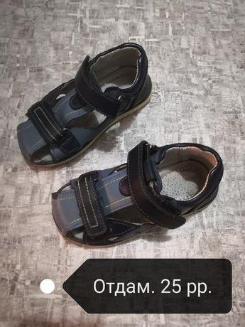 Детская обувь от разные размеры