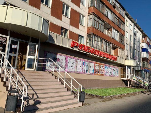 Продается действующий бизнес - магазин «Рябинушка» П.Корчагина 100