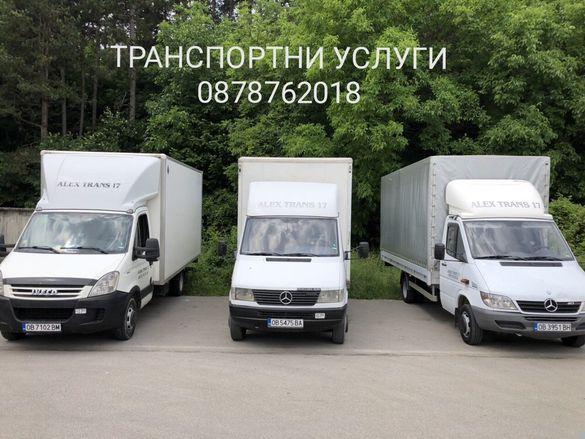 Транспортни услуги. Алекс Транс 17 ЕООД