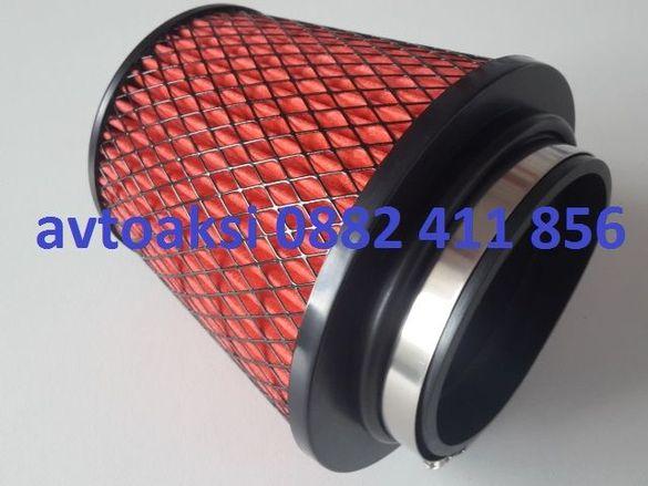 Спортен въздушен филтър универсален модел:1421