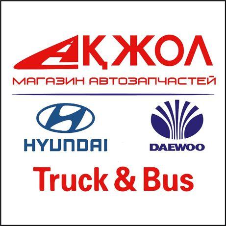 Запчасти на Hyundai County, HD-45/65/72/78/270/370, Aerocity, Univers