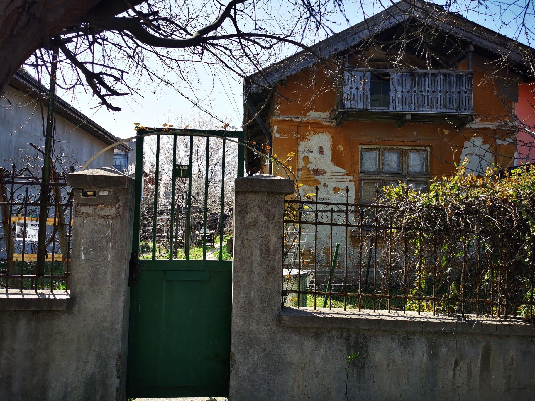 Къща в гр. Бяла Слатина