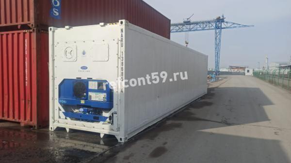 Рефконтейнер 40 фут Carrier / рефрижератор из Алматы №6854 Шар - изображение 1