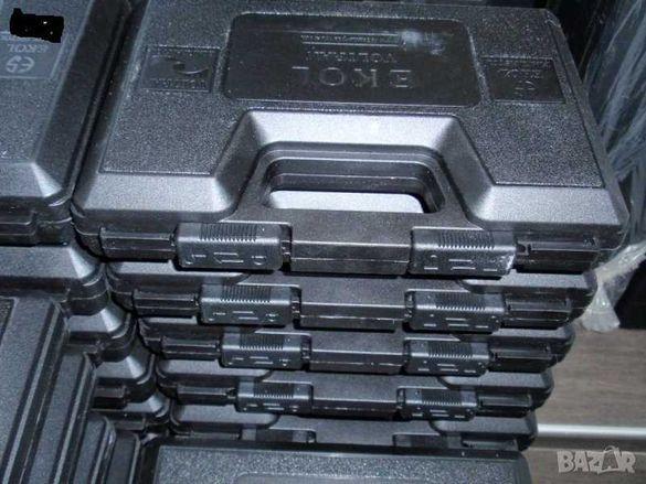 Кутия за пистолет