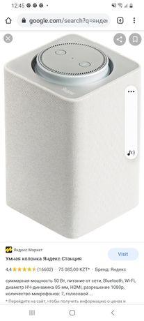 Колонка Bluetooth 4.1/BLE,HDMI