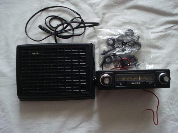 Радио за кола - Philips