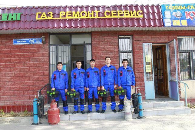 Ремонт обслуживание газовых котлов колонок плит Стиральных машин
