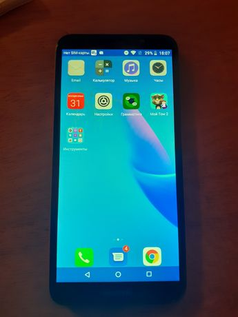 Huawei Y5 lite 2020