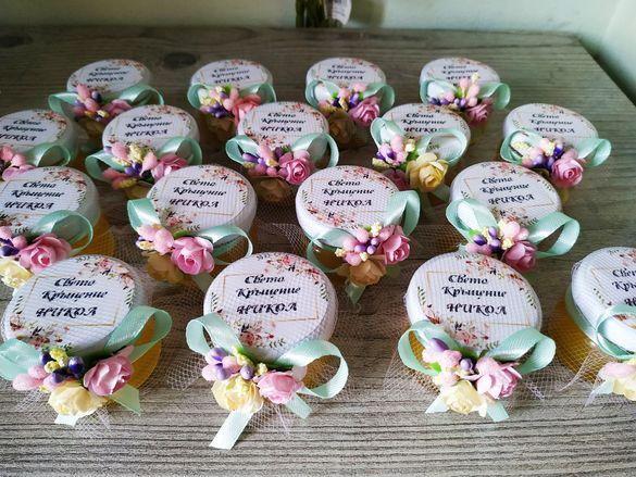 Подаръци за гости (за сватба, кръщене, рожден ден)