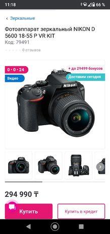 Продам Nikon D5600 nikkor 18-55kit vr