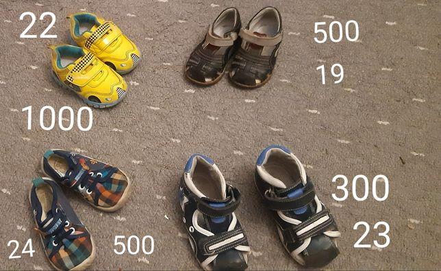 Детская обувь смотрите фотографии