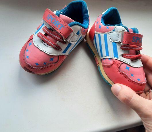 Отдам кроссовки для ребёнка