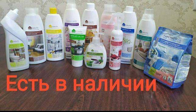 Продам Фаберлик косметика парфюмерия