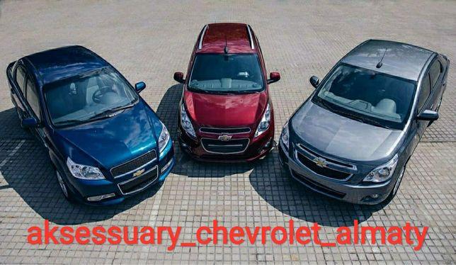 Chevrolet Cobalt, Nexia.