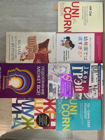 Продам книги по психологии бестселлеры