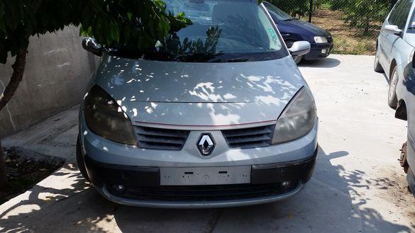 На части Renault scenic 2004 1.9 dci 120коня
