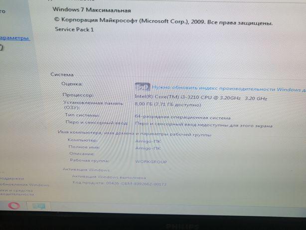 Обменяю компьютер Samsung Huawei Redmi