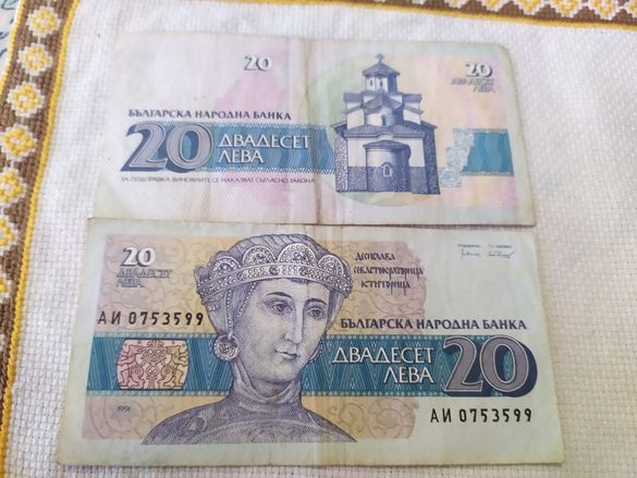 Стари български банкноти