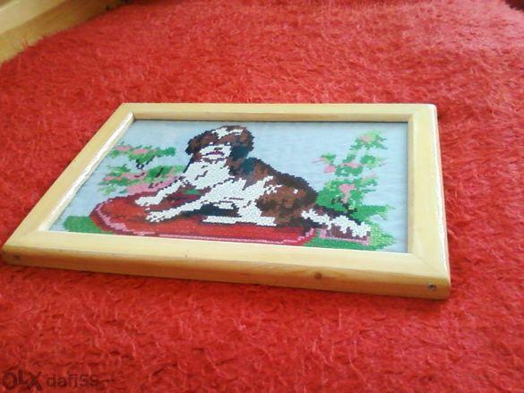 Гоблен - куче - с нова лакирана дървена рамка