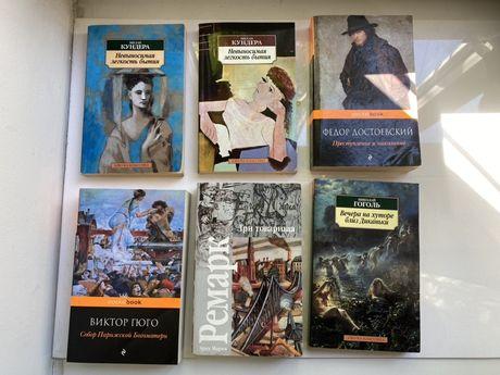 Книги по 500 тенге