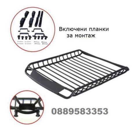 Багажник за покрив офроуд и всякакви други товари 140х99 см НОВО!!!