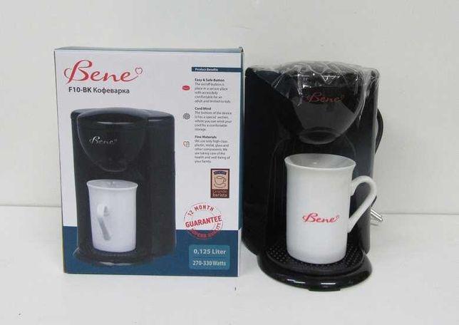 Кофеварка с чашкой в комплекте