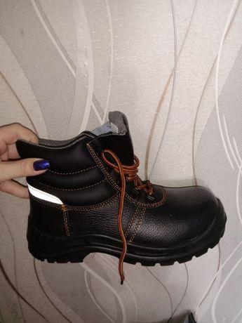 Спец обувь летнЯ