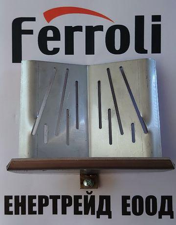 Скара / пепелник за пелетна горелка Ferroli/Fer P12