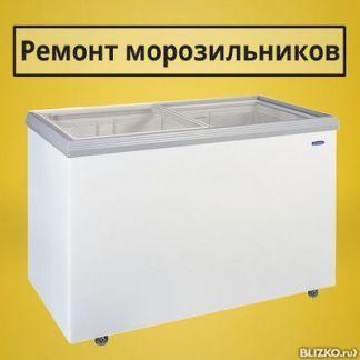 Заправка холодильников морозильников в Алматы не дорого Звоните