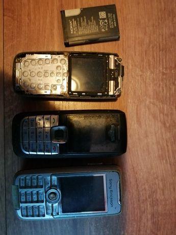 Telefoane vechii