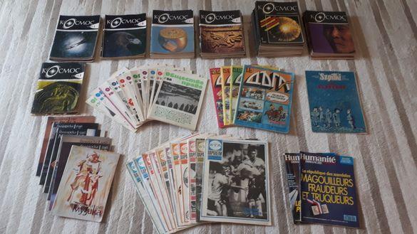 Стари списания