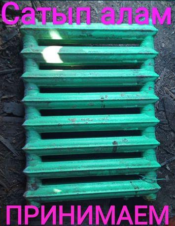 Выкупаем чугунные батареи алюминивые радиаторы