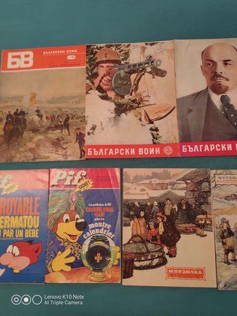 Лот стари списания