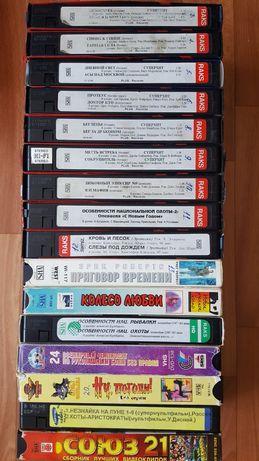 Продам ВИДЕО кассеты