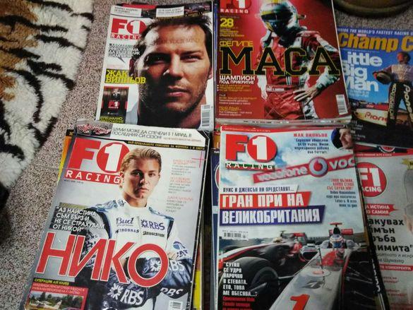 Списания F-1 Racing и Club F-1
