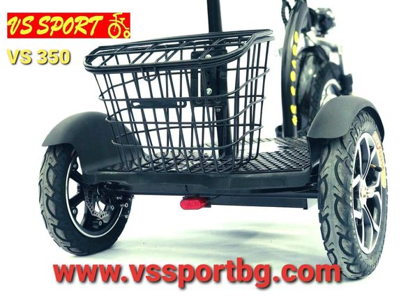 Триколесен скутер VS 350 • Триколка
