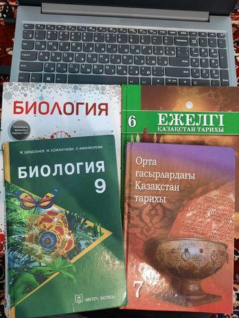 Продам книги, учебные