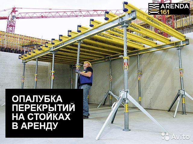 Аренда прокат опалубки Без залога для монолита фанера, стойки, балки Алматы - изображение 1