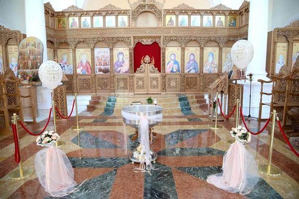 Украса за църквата- кръщене