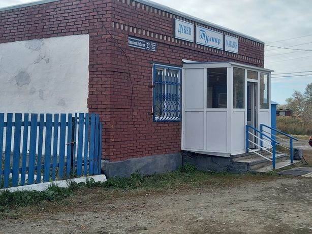 Магазин Арыкбалык